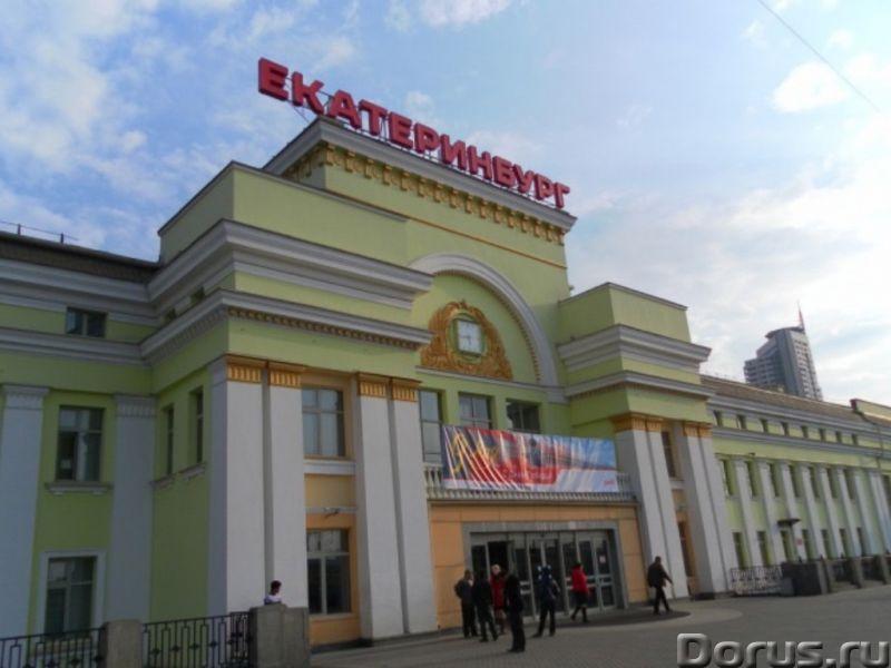 ПОСУТОЧНО 1-комнатная квартира в Екатеринбурге около ЖДвокзала ЧЕЛЮСКИНЦЕВ 23 - Аренда квартир - ЧЕЛ..., фото 10