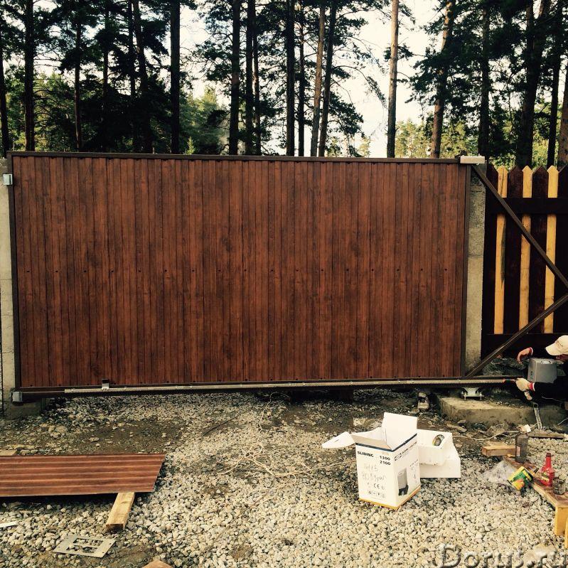 Ворота откатные - Материалы для строительства - Производство откатных ворот любого типа . Ворота из..., фото 1