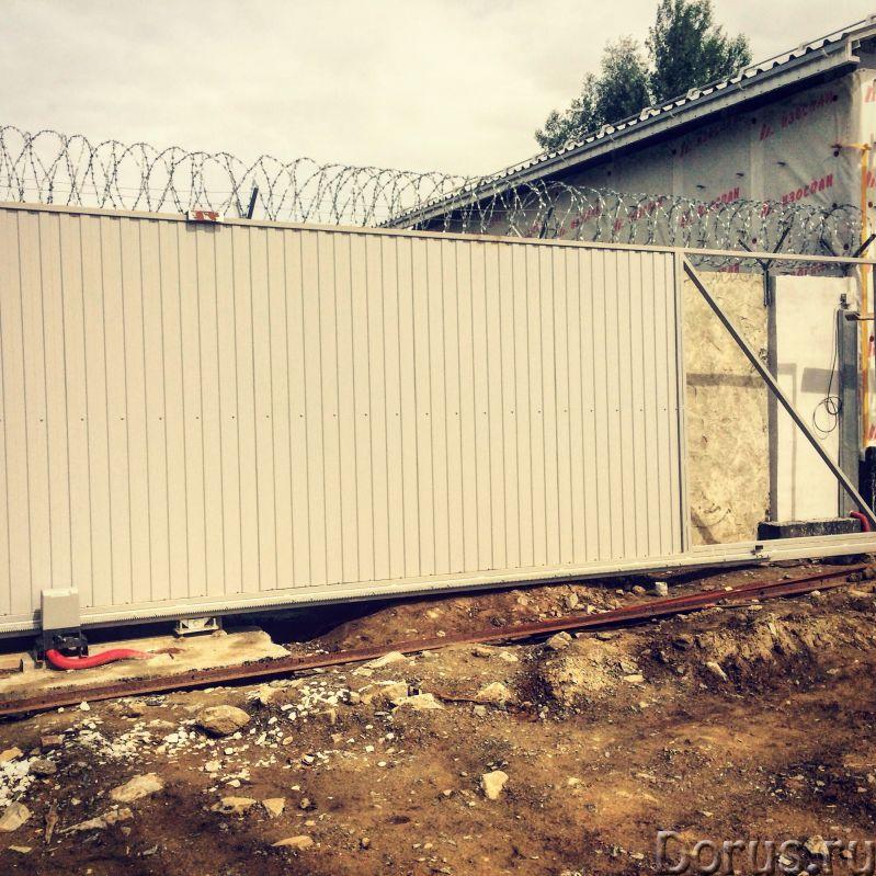 Ворота откатные - Материалы для строительства - Производство откатных ворот любого типа . Ворота из..., фото 5