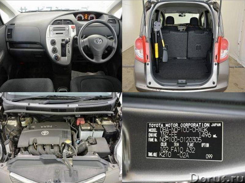 Toyota Ractis с выдвигающимся креслом для инвалида - Легковые автомобили - 2008 г.в., объем двигател..., фото 2