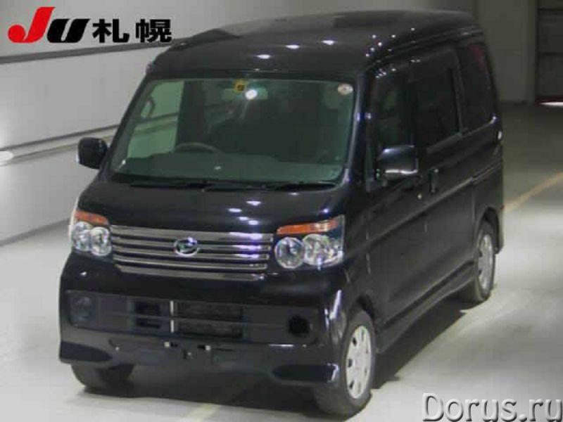 Daihatsu atrai wagon полноприводный минивен - Легковые автомобили - 2010 г.в., пробег 139 000 км. 4w..., фото 1