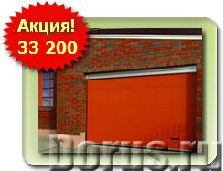 Автоматические ворота - Материалы для строительства - Производим автоматические ворота в Сургуте Няг..., фото 2