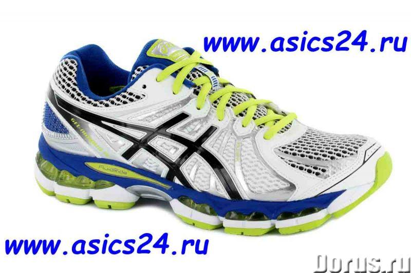 Профессиональные кроссовки Asics, Mizuno, Nike, Adidas, Saucony для бега - Одежда и обувь - Професси..., фото 6