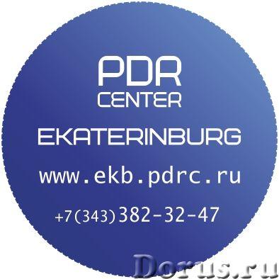 Обучение удалению вмятин без покраски в Екатеринбурге - Курсы - Приветствуем Вас. С вами PDR Центр Е..., фото 3