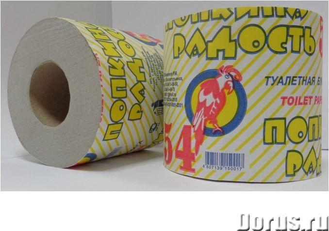 Туалетная бумага оптом от производителя - Товары для дома - Продукция производителя: Попкина радость..., фото 1