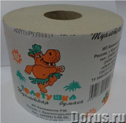 Туалетная бумага оптом от производителя - Товары для дома - Продукция производителя: Попкина радость..., фото 4