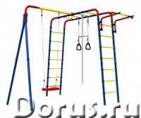 ДСК Дачник Веселая лужайка - Детские товары - Состав модели: — А-образная опора из 2-х стоек — П-обр..., фото 1