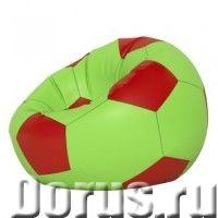 Кресло-мешок Мяч малый 70 см салатовый (нейлон) - Мебель для дома - Кресло рекомендовано детям до 6..., фото 1