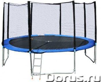 Батут уличный DFC Trampoline Fitness с сеткой 12ft (366 см) - Спорт товары - Батут DFC Trampoline Fi..., фото 1