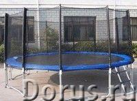 Батут уличный DFC Trampoline Fitness с сеткой 15ft (457см) - Спорт товары - Технические характеристи..., фото 1