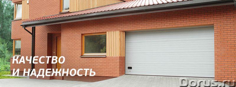 Секционные ворота DoorHan от производителя - Средства безопасности - Производим секционные гаражные..., фото 5
