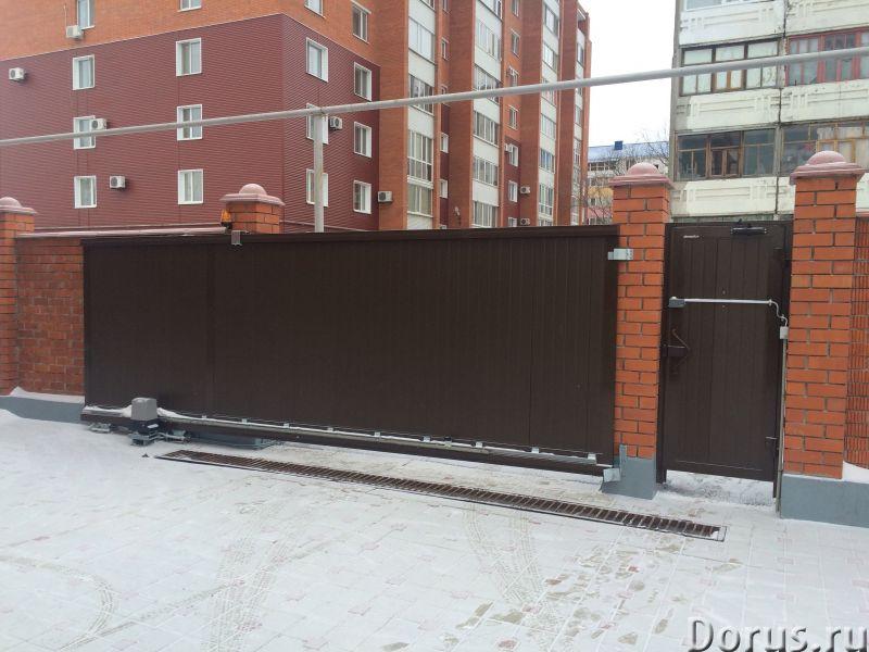 Откатные сдвижные ворота любого типа из профлиста и сэндвича - Материалы для строительства - Произво..., фото 1