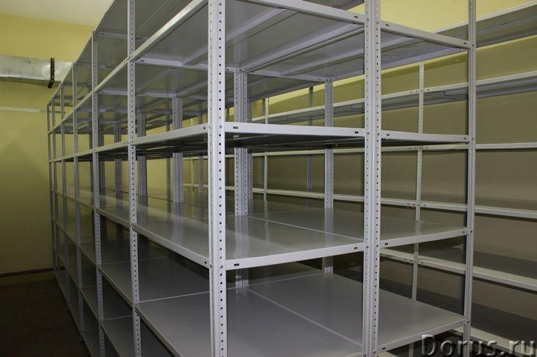 Архивные стеллажи б/у - Промышленное оборудование - Архивные стеллажи б/у и новые А также торговое и..., фото 1
