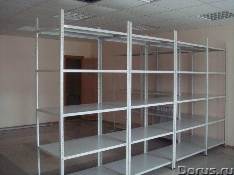 Архивные стеллажи б/у - Промышленное оборудование - Архивные стеллажи б/у и новые А также торговое и..., фото 6