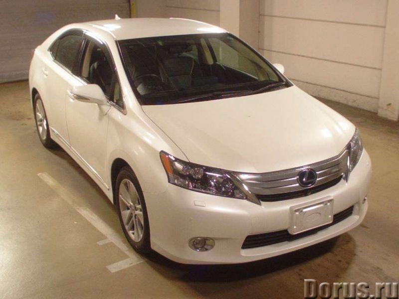 Автомобиль гибрид седан LEXUS HS250H без пробега РФ - Легковые автомобили - Автомобиль гибрид седан..., фото 1
