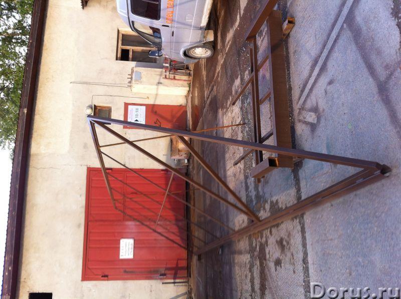 Фурнитура для откатных сдвижных ворот - Материалы для строительства - Изготовляем фурнитуру для отка..., фото 3