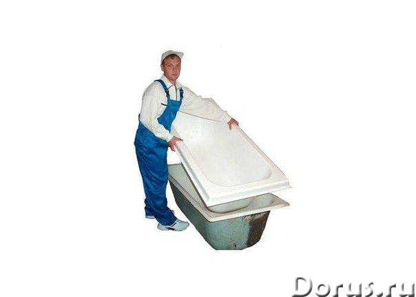 Акриловый вкладыш в ванну. Екатеринбург - Сантехника - Новая ванна без замены старой чугунной ванны..., фото 6