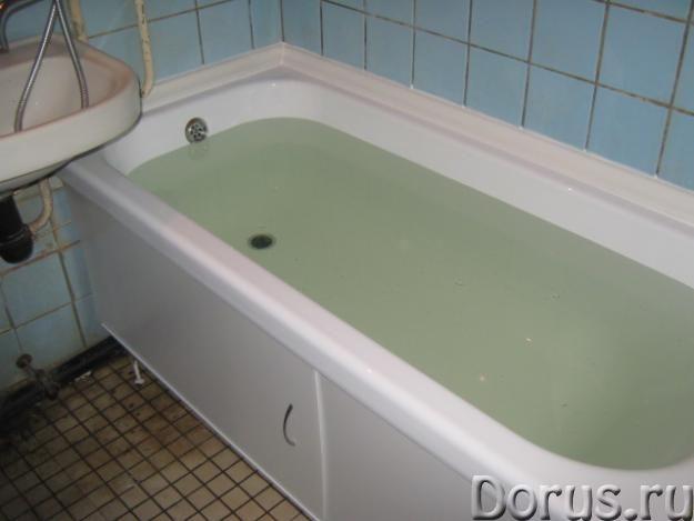 Акриловый вкладыш в ванну. Екатеринбург - Сантехника - Новая ванна без замены старой чугунной ванны..., фото 8